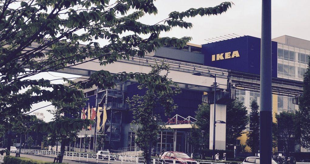 キッチンカウンターを探せ 〜 その1:IKEAに行ってきた!