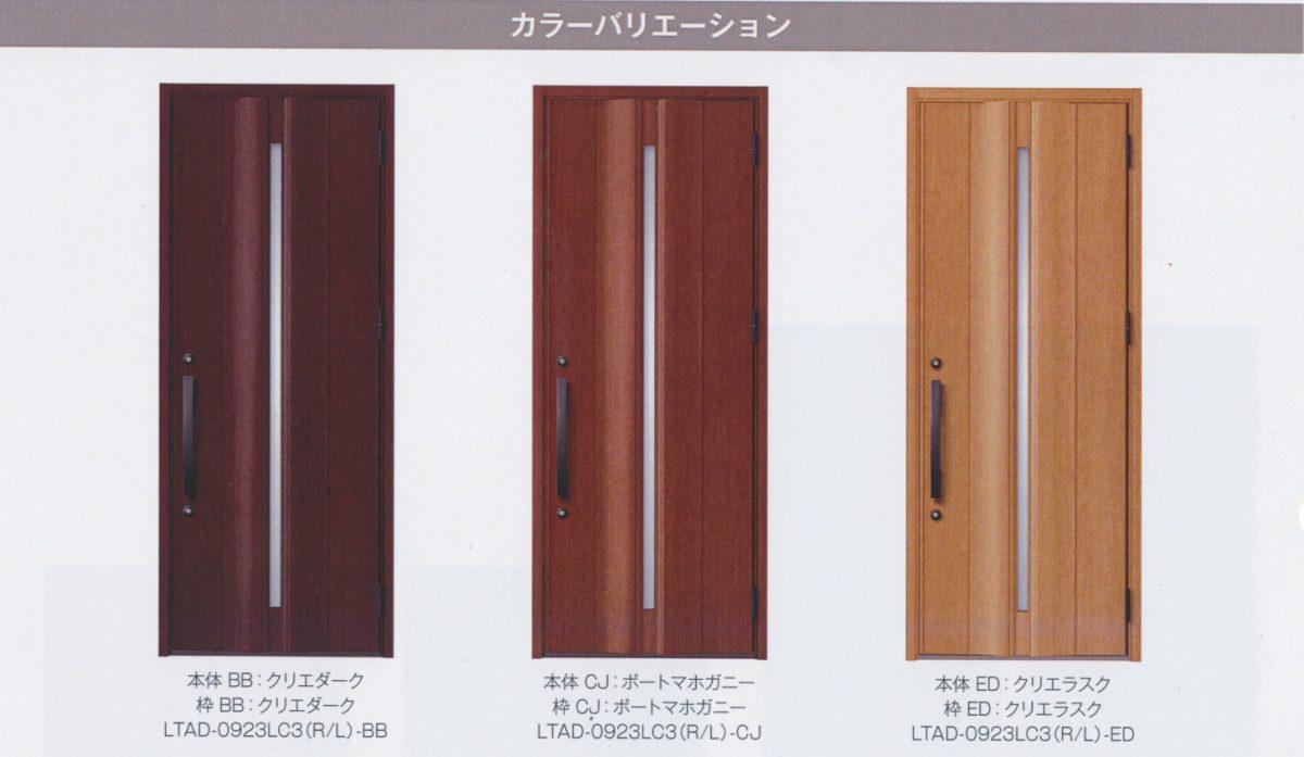 【設備】玄関とポーチ