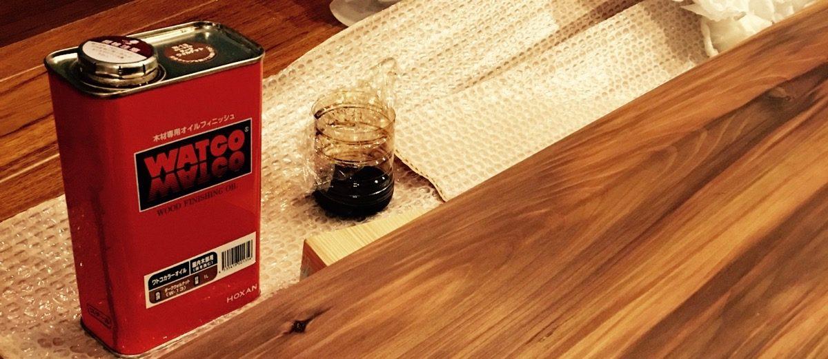 【DIY】キッチンの上の棚を作ろう その1