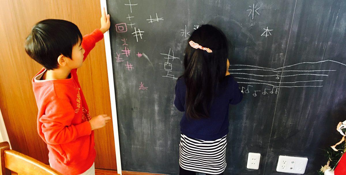 【アフターケア】黒板のその後